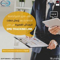 اطلب تقارير التتبع الكاملة الخاصة بك بعد إرسال حملات الرسائل القصيرة من خلال SMS TRACKING LINK Direct Connections to operators in Egypt Egypt branch : +20 2 23067421 www.broadnet.me #egypt #smsmarketing #bulksms #bulksmsservice #bulksmsprovider #مصر #القاهرة #اعلانات