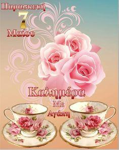 Tea Cups, Tableware, Dinnerware, Tablewares, Dishes, Place Settings, Cup Of Tea