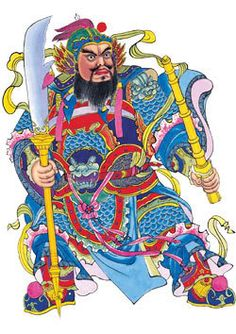 God v Love: Chinese gods of the door
