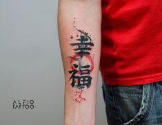 Simbols Tattoo, Kanji Tattoo, Armor Tattoo, Calf Tattoo, Forearm Tattoo Men, Tiger Tattoo, Chinese Character Tattoos, Chinese Tattoos, Tattoo Letras