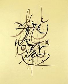 The Berlin Calligraphy Collection: Calligraphers