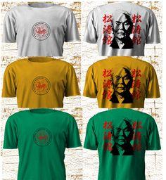 New Karate Shotokan Gichin Funakoshi Martial Art Men's MULTI COLOR T-Shirt S-3XL #Gildan #GraphicTee