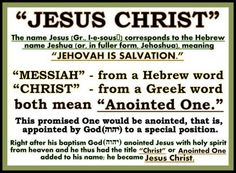 Jehovah and Jesus Christ not the same person... common sense