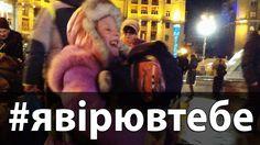 we need your support!!! Ukraine