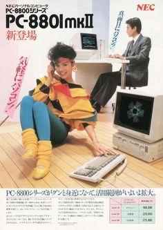 "lovejapanese80s: ""PC-8801mkII """