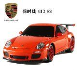 1/24 Scale Radio Remote Control Model Car Porsche GT3 RS R/C (Orange) Orange Cars, Rc Drift Cars, Porsche Gt3, Gt3 Rs, Orange Is The New Black, Model Car, Remote, Scale, Weighing Scale