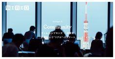 ニューヨークの繁華街をコミュニティスペースへと変えたタイムズスクエア・アライアンスのティム・トンプキンズと、東京一面白い不動産サイト「東京R不動産」を手がける林厚見。都市空間を生み出す2人が語った、「パブリックスペースの真のあり方」。