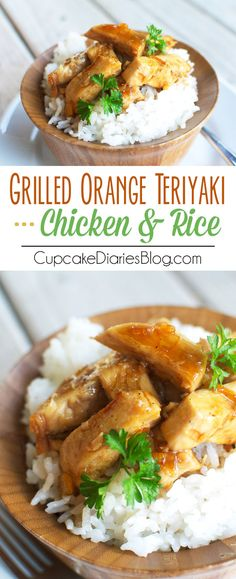 Grilled Orange Teriyaki Chicken and Rice - Deliciously tender grilled chicken covered in a sweet and tangy sauce. Serve over a bed of rice for a perfect meal! #WhereFunBegins #ad