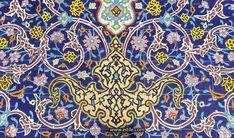 #Persian_decorative_blue_tiles