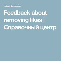 Feedback about removing likes