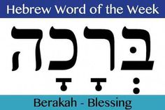 """The Hebrew word for """"day"""" is the word """"Yom"""". Young earth creationists have always argued that the word used for the days of creation can only mean a day. In this article, we will examine the uses of Yom in the Old Testament, a Biblical Hebrew, Hebrew Words, Hebrew Writing, Learning A Second Language, Learn Hebrew, Word Study, Torah, Bible Verses, Scriptures"""