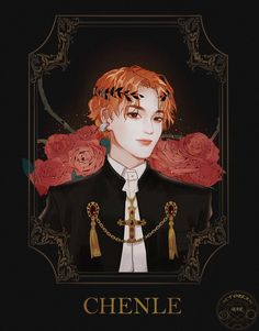 dream pop fan art by NCTDREAM BAR Please do notre-upload and nore-editing in any forms. Nct 127, Fan Art, Tekken Girls, Nct Chenle, Kpop Drawings, Nct Life, Na Jaemin, Kpop Fanart, Extended Play