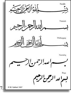'Bismillah' in different Arabic Scripts. #Arabic #Calligraphy #Design