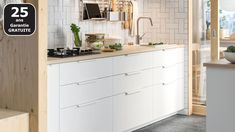 The KUNGSBACKA series in white has a striking matt finish and slanted edges that give it a clean, streamlined look. The kitchen fronts are made from recycled wood and PET bottles, which reduces waste and gives the plastic an inspiring new use. White Ikea Kitchen, Ikea Kitchen Cabinets, Kitchen Doors, Home Decor Kitchen, New Kitchen, Teen Furniture, Plywood Furniture, Furniture Design, Chair Design