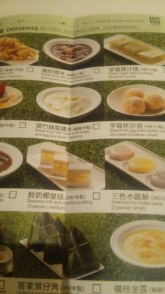 Order form for sweet dim sum desserts. Aug 8,2016