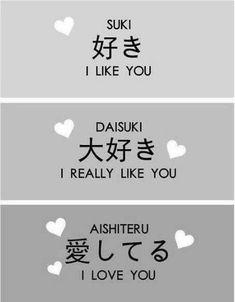 Basic Japanese Words, Japanese Phrases, Study Japanese, Japanese Culture, Writing Words, Writing A Book, Writing Prompts, Sms Language, Language Study