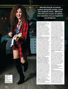 11674bf7088 The lovely singer Sophia Arvaniti with many hits rocks the Mat. grunge  shirt in ''You'' magazine. By Mat. fashion Real Size Plus Size Fashion