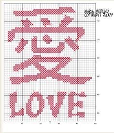 Asian Japanese kanji love symbol romantic valentine  free pattern