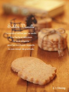 材料これだけ*驚きの超サクサククッキー
