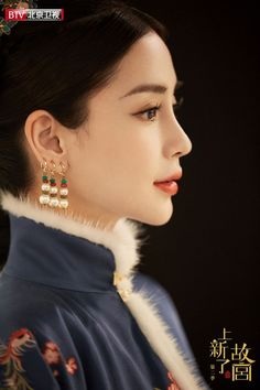 Empresses In The Palace, Angelababy, Cute Young Girl, Traditional Fashion, Star Girl, Chinese Actress, Actor Model, Dream Wedding Dresses, Ulzzang Girl