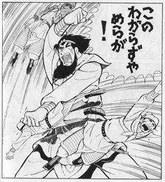 巨人・張飛(1巻158頁)