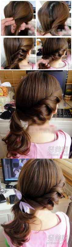 twisted lady like side swept braid -easy tutorial