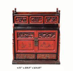 Chinese Vintage Fujian Wedding Chest Side Table Afs817 http://www.amazon.com/dp/B005NSSR9A/ref=cm_sw_r_pi_dp_XwG4qb14XVQ6H