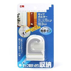 Arbor Home Mop and Broom Holders Inter Design Superior Quality Single Mop Hook