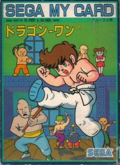 box art for Dragon Wang (Sega - SG-1000 - 1985)