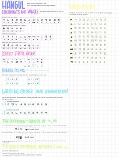 Korean Language 289215607312277098 - ~ Here are some hangul notes from when I started learning, some of you have asked me to send them to you, so I figured I should post them Those notes are from the Korean from zero… Source by NinouMaryne Korean Words Learning, Korean Language Learning, Language Study, Learn A New Language, German Language, Japanese Language, Spanish Language, French Language, Learn Korean Alphabet