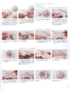 Crochet applique, accessories. #Japanese #crochet #book