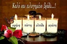 Good Night, Tea Lights, Candles, Nighty Night, Tea Light Candles, Candy, Candle Sticks, Good Night Wishes, Candle