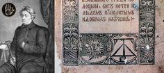 Adam Mickiewicz Mason i Dekabrysta