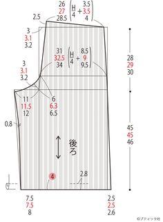 ラップスカート風の簡単ガウチョパンツの作り方 | ぬくもり Easy Sewing Patterns, Clothing Patterns, Pants Pattern Free, Natural Dye Fabric, Sewing Shorts, Sewing Magazines, Japanese Sewing, Fashion Sewing, Pattern Books
