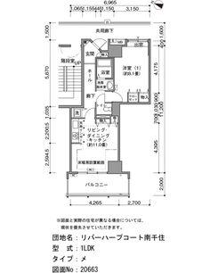 Room 911 River Harp Court Minami-Senju (Tokyo) | Kanto Area | UR Rental Housing