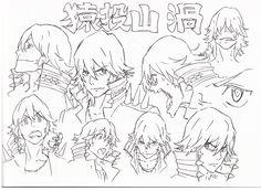 Kill la Kill Vol. 1 Sketch Art Book - Anime Books