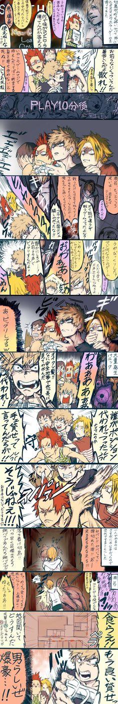 Boku no Hero Academia  || Wha! No way, no... I never thought I'd see sth like this X'D  || Sero, Kirishima, Bakugou & Kaminari playing Silent Hill 3
