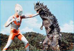 AAAGGHHH!!@**!# You silly monster ! ! This Pinterest page DOES NOT offer legal advice ! ! ! ベムラー  #1 ウルトラ作戦第一号