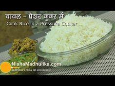 Rice in Pressure Cooker