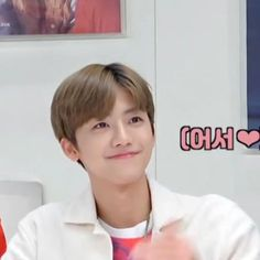 im gib kith Nct Dream Jaemin, Twitter Layouts, Nct Taeyong, Na Jaemin, Joy And Happiness, Love At First Sight, Dream Guy, Best Couple, Winwin