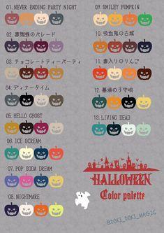Color Combos, Color Schemes, Ice Scream, Color Magic, Color Pallets, Color Inspiration, Soda, Colours, Pumpkin