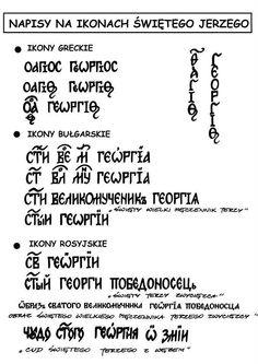 napisy na ikonach greckich - Szukaj w Google