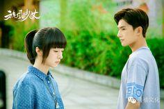 'Chỉ cần em còn cần tôi, tôi mãi mãi sẽ ở bên cạnh em' - Nhược Bạch (Dương Dương) -  Thiếu nữ toàn phong. Yang Yang Actor, Girl Actors, X Movies, Sweet Couple, Asian Actors, Foto Bts, Korean Drama, Cute Couples, Kdrama
