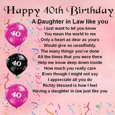 61 Best Daughter In Law Gifts Images