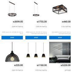 איך לבחור גוף תאורה לסלון Ceiling Lights, Led, Lighting, Fire, Home Decor, Decoration Home, Light Fixtures, Room Decor, Ceiling Lamp