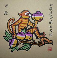 Zodiac - Monkey - Original Chinese Peasant Artwork - Traditional Oriental Watercolor Painting - Asian Folk Art