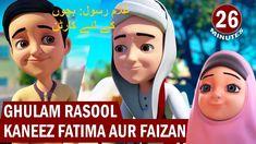 Ghulam Rasool Cartoon - New Episodes - Madani Channel Kids - 3D Animation 3d Cartoon, Cartoon Kids, Animation Series, 3d Animation, Islam For Kids, Create Awareness, First Video, Animated Cartoons, Working With Children