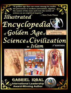 Illustrated Encyclopedia of Golden Age of Science and Civilization in Islam: The Origins and Sustainable Ethical Applications of Practical Empirical Experimental Scientific Method Scientific Method, Algebra, Golden Age, Civilization, Islam, Science, The Originals, Illustration, Gabriel