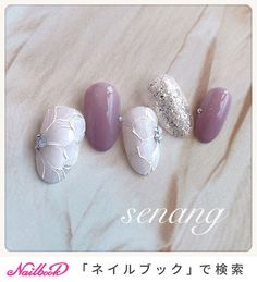 Race flower💐#nail#nailstagram...|ネイルデザインを探すならネイル数No.1のネイルブック Pastel Nails, Purple Nails, Bling Nails, 3d Nails, Rose Nail Art, Rose Nails, Flower Nail Art, Japanese Nail Design, Japanese Nails