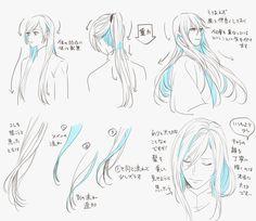 (あくまで個人的な)さらつや長髪の描き方が知りたいと仰っていただいたので作ったものです。 1枚目がさら、2枚目はつや、を意識してます。 基本的な考え方はこちら(http://www.pixiv.n